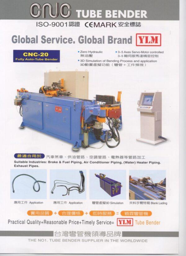 YLM - CNC Hybrid Tube Bending Machine - CNC-20FS2-4A