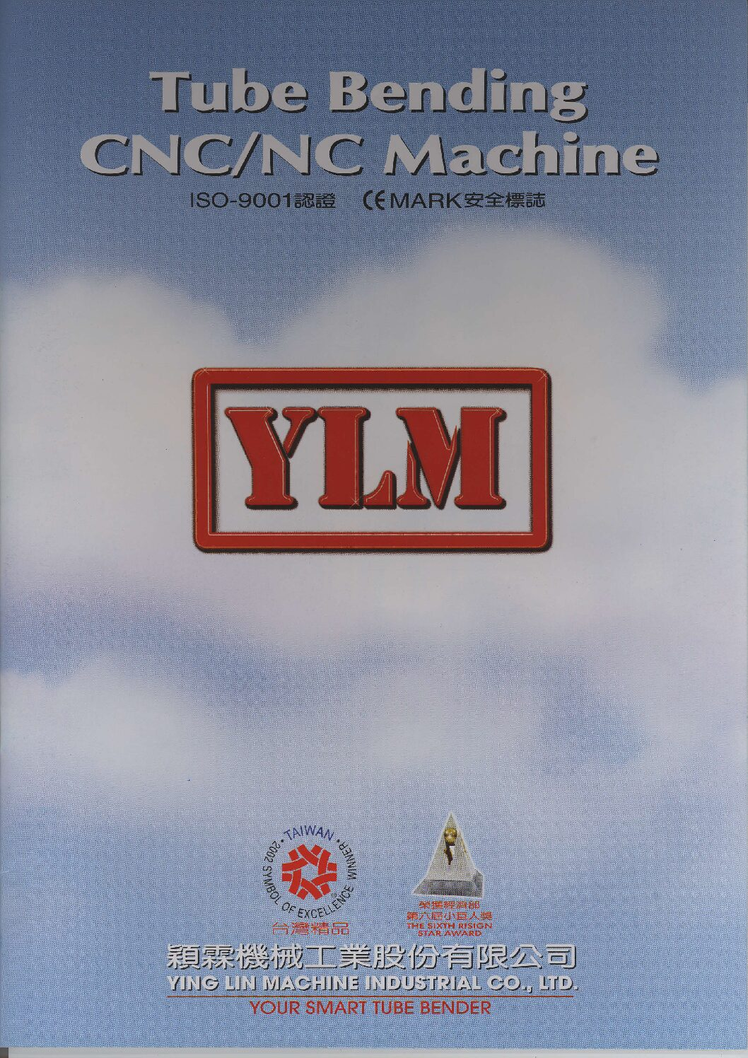 YLM Tube End Forming Machine - CR-C60